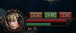 铁血皇城英雄合体