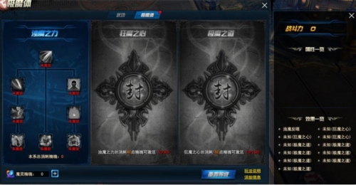 剑灵洪门崛起武功系统