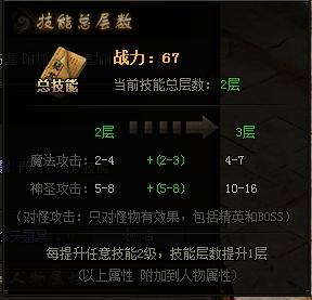 wps469A.tmp.jpg
