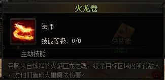wps46F6.tmp.jpg