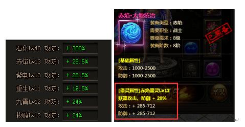 炎黄大陆器灵培养玩法介绍
